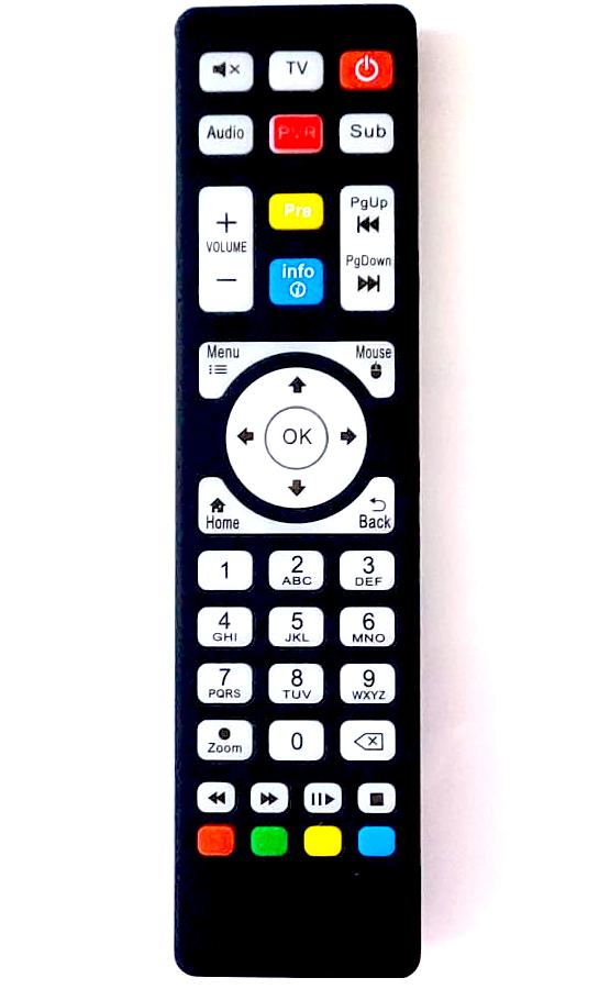 Plus media box pro remote control